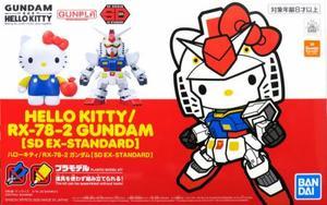EXSD ハローキティ/RX-78-2 ガンダム