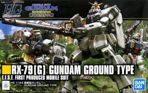 HG RX-79[G] 陸戦型ガンダム