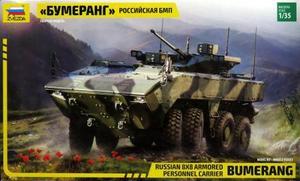 1/35 ブーメランク  BM ロシア歩兵戦闘車