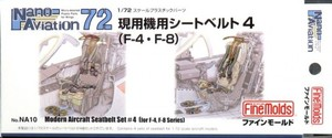 1/72 現用機シートベルト4(F-4・F-8用)