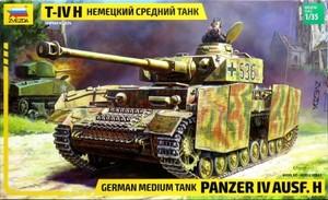 1/35 ドイツ IV号戦車 H型