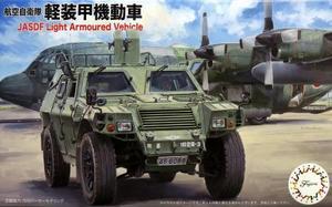 1/72 航空自衛隊 軽装甲機動車