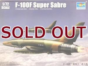 1/72 アメリカ空軍 F-100F スーパーセイバー
