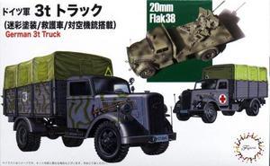 1/72 ドイツ軍 3tトラック (迷彩塗装/救護車/対空機銃搭載)