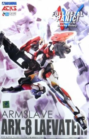 1/48 フルメタル・パニック!IV ARX-8 レーバテイン