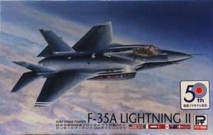 1/144 ロッキードマーチン F-35A ライトニングII
