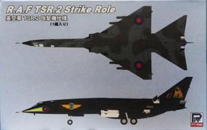 1/144 英空軍 TSR.2 攻撃機仕様