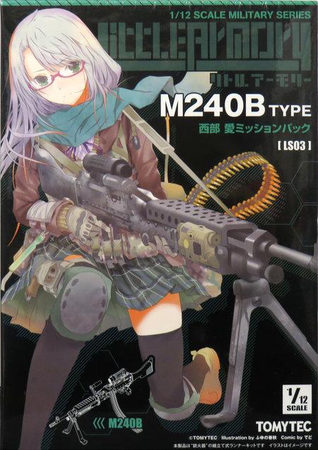 1/12 リトルアーモリー M240 西部愛 ミッションパック