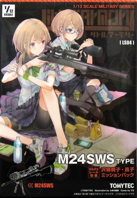 1/12 リトルアーモリー M24 沢城桐子・昌子ミッションパック