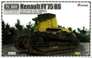 1/72 ルノー FT 75 BS 自走砲 (2輌セット)