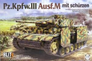 1/35 III号戦車 M型 w/シュルツェン