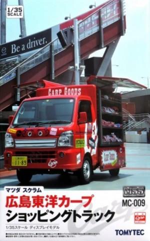 1/35 MC-009 マツダスクラム カープ ショッピングトラック