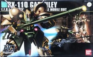 HGUC RX-110 ガブスレイ