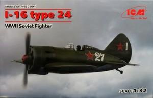 1/32 ポリカルポフ I-16 タイプ24