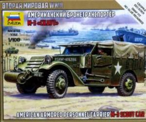 1/100 M-3 装甲車