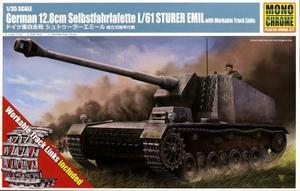 1/35 ドイツ 重自走砲 シュトゥーラーエミール 組立式履帯付属