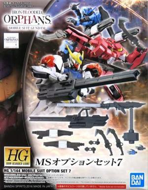 HG MSオプションセット7