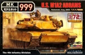 1/72 アメリカ軍 M1A2エイブラムス