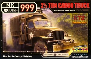1/72 GMC 2 1/2トンカーゴトラック