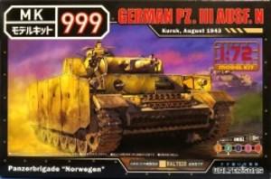 1/72 ドイツ軍 3号戦車N型