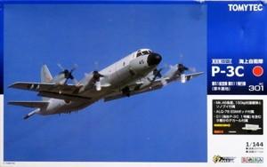 1/144 技MIX 海上自衛隊 P-3C 第51航空隊 第511飛行隊(厚木基地)
