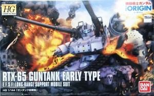 HG RTX-65 ガンタンク初期型(機動戦士ガンダム THE ORIGIN)