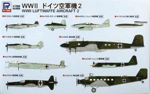 1/700 WWII ドイツ空軍機2