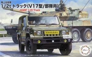 1/72 陸上自衛隊 1/2tトラック (V17型/部隊用) 3両入り