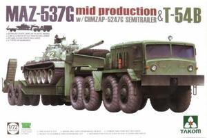 1/72 ロシア軍 MAZ-537G トラクター w/CHMZAP-5247G セミトレーラー 戦車