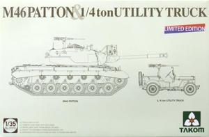 1/35 米陸軍 M46 パットン & 1/4トン ユーティリティ トラック