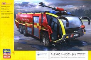 1/72 ローゼンバウアー パンサー 6×6 空港用化学消防車 `ワールドパンサー`