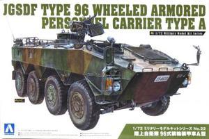 1/72 陸上自衛隊 96式装輪装甲車A型