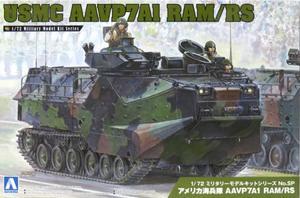 1/72 アメリカ海兵隊 AAVP7A1 RAM/RS