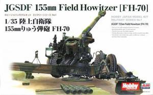1/35 陸上自衛隊 155mmりゅう弾砲 FH-70