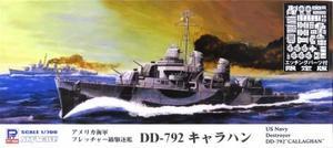 1/700 アメリカ海軍 フレッチャー級駆逐艦 DD-792 キャラハン エッチングパーツ付き
