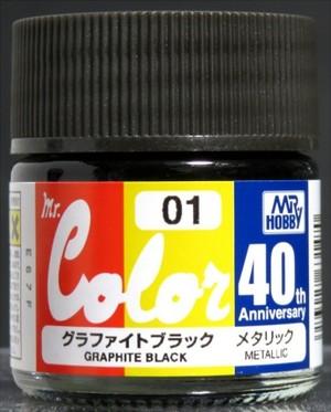 Mr.カラー 40th Anniversary グラファイトブラック