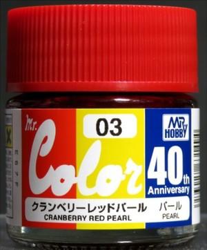 Mr.カラー 40th Anniversary クランベリーレッドパール