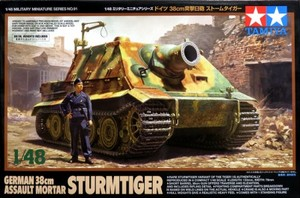 1/35 MM ドイツ 38cm 突撃臼砲 ストームタイガー