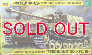 1/35 Sd.Kfz.184 'フェルディナント' 重駆逐戦車