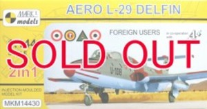 1/144 アエロ L-29 デルフィン 「各国使用機」 2機セット