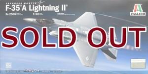 1/32 F-35A ライトニングII