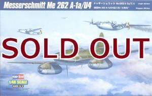 1/48 メッサーシュミット Me262a-1a/U4