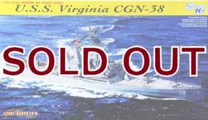 1/700 アメリカ海軍 ミサイル巡洋艦 USSバージニア(CGN-38)