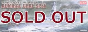 1/350 ドイツ戦艦 アドミラルグラフシュペー【特別セット】
