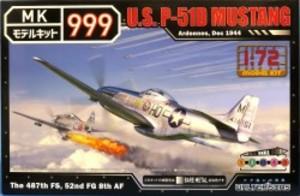 1/72 アメリカ軍 P-51Dマスタング
