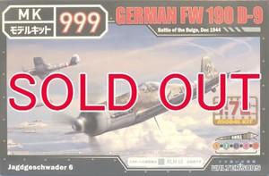 1/72 ドイツ軍 FW190D-9