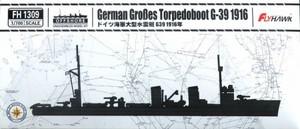 1/700 第一次大戦 ドイツ大型水雷艇 G39 1916年