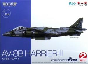 1/144 AV-8B ハリアーII(2機セット)