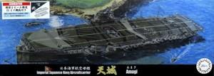 1/700 日本海軍航空母艦 天城