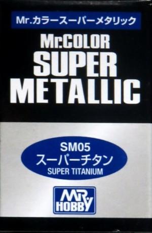 スーパーチタン